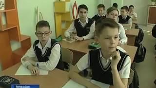Губернатор: через 6 лет все донские школы должны работать в одну смену