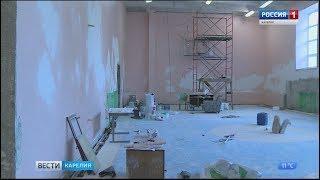 Сроки ремонта школьных спортивных залов в Карелии сорваны
