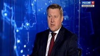 Интервью с мэром Новосибирска Анатолием Локтем