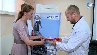 В Новгородской области образована региональная ассоциация онкологов
