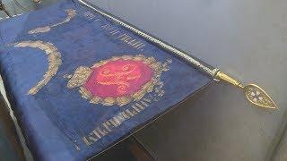 Знамя 38-го Донского казачьего полка