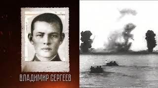 Вести-24. Улицы героев Владимир Сергеев