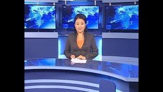Вести Бурятия. 21-44 Эфир от 08.02.2018