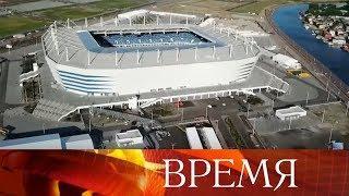 Стадионы Чемпионата мира по футболу FIFA 2018 в России™: Калининград.