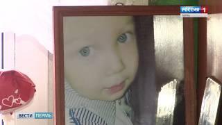 СК завершил расследование громкого уголовного дела о гибели двухлетнего малыша