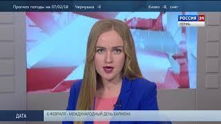 В России проверят качество коньяка
