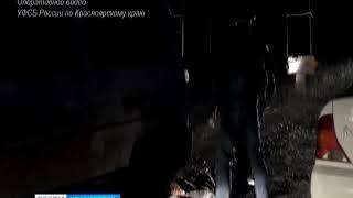 В Норильске задержаны участники террористической организации