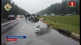В Солигорском районе произошло смертельное ДТП