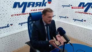 Уфимский берег - 18.10.18 О работе общественного транспорта Уфы