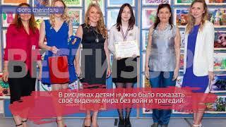 Школьница Дарья Меньшикова победила в международном конкурсе «Нарисуй мне мир»