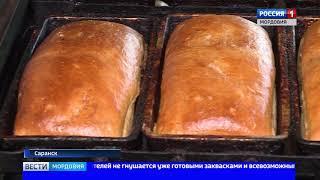 Во всемирный день хлеба «Вести» сняли репортаж о крупнейшем в республике хлебозаводе