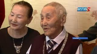 22 внука и 36 правнуков. Житель Усть-Майском района отметил вековой юбилей