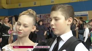 Томичи выиграли международный турнир по танцевальному спорту