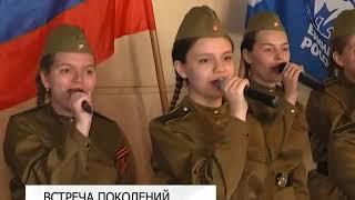 Встречу трёх поколений провели в Белгороде