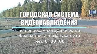 ДТП, Саров, перекресток ул Гоголя ул  Московская, 2 сентября 2018
