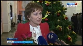 Старейшее медицинское учебное заведение Астрахани празднует свой юбилей