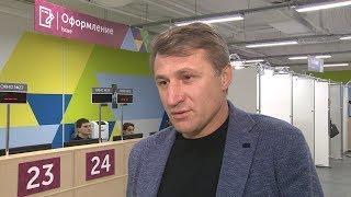 Легендарный футболист Олег Веретенников получил паспорт болельщика ЧМ-2018