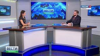 """Вести. Брянск. Экономика"" (эфир 28.07.2018)"