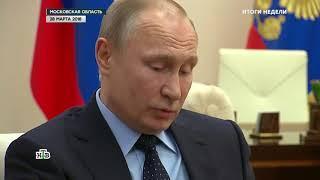 """""""Итоги недели"""" с Ирадой Зейналовой. 1 апреля 2018"""