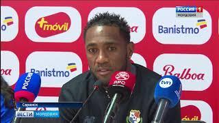 Защитник Панамы  не плохо было бы провести матч с Англией в Саранске