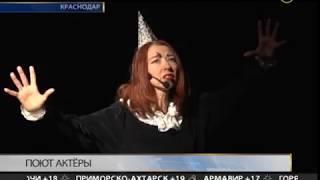 24.04.18 программа «Арт&Факты»
