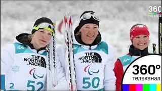Российская сборная паралимпийцев вторая в общем медальном зачете!