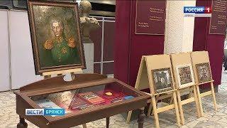 """""""Вести. Брянск"""" (эфир 07.11.2018 в 20:45)"""