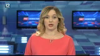 Омск: Час новостей от 10 декабря 2018 года (11:00). Новости