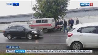 Последствия ДТП в Кемерове, где авто влетело в остановку с людьми, попали на видео