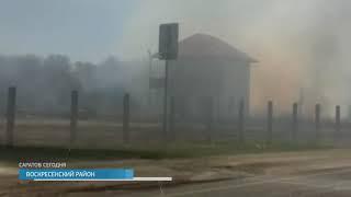 В регионе установилась высокая пожарная опасность