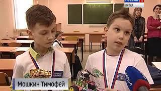 Юные кировчане вернулись с медалями со всероссийских соревнований по робототехнике(ГТРК Вятка)