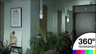 30 тысяч рублей за ночь: Аренда жилья в Москве на период ЧМ бьёт все рекорды