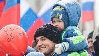Югорчане вместе спели гимн России