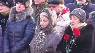 «Мы помним, мы гордимся!» В Кургане отметили юбилей Сталинградской битвы