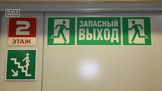 Правила пожарной безопасности нарушены почти во всех ТЦ