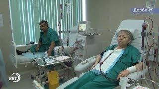 В Дербенте открыли центр амбулаторного диализа