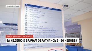 Жители Ямала стали меньше болеть