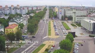 Проспект Машерова (ЦУМ), ДТП. 04.07.2018. Брест