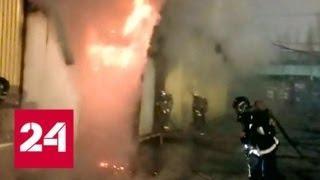Крупное возгорание в Санкт-Петербурге тушит пожарный поезд - Россия 24