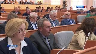 Экология серьезно беспокоит депутатов. 28. 02.20.18