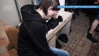 Наркопритон накрыли в элитном районе Петропавловска