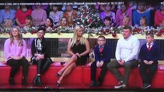 """""""Сегодня в Тамбове"""": выпуск от 20 декабря"""