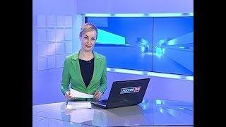 Вести Бурятия. 19-00 Эфир от 11.04.2018