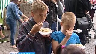 В Калининграде отметили День Московского района