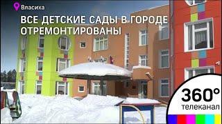 На модернизацию 13 военных городков в Подмосковье выделят по 50 миллионов рублей