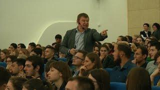 Известный бизнес-тренер Сергей Озеров прокачал навыки студентов вузов Ставрополья
