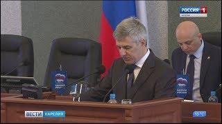 Отчет Главы Карелии перед депутатами Заксобрания