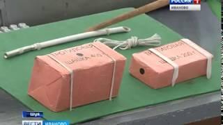 Выпускникам ивановских колледжей и ВУЗов показали новейшие образцы вооружения