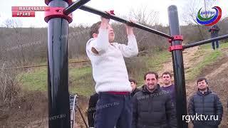 В Дагестане бесплатно установят 10 спортплощадок