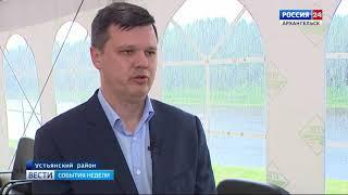 Интервью с заместителем председателя регионального правительства Евгением Фоменко